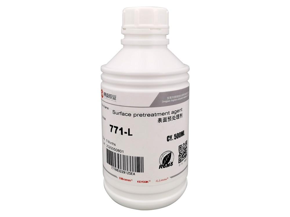 TPU背胶处理剂-771-L