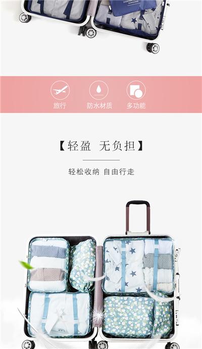 旅行收纳袋行李箱_旅游备神器