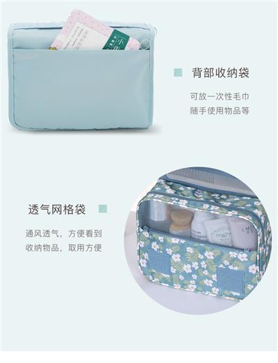 旅行化妆包_大容量化妆品收纳包洗漱袋