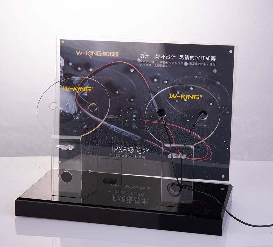 亚克力耳机展示架日趋广泛的使用