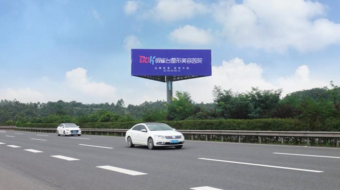 户外广告都有哪些形式?重庆乐投文化传媒有限公司