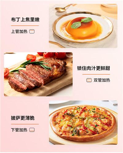 九阳烤箱家用_烘焙迷你小型电烤箱多功能