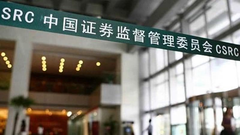 """北京英国威廉希尔公司鸿图集团行业新闻—— 美国运通获批可在我国境内开展银行卡清算业务,英国不会延长""""脱欧""""过渡期"""