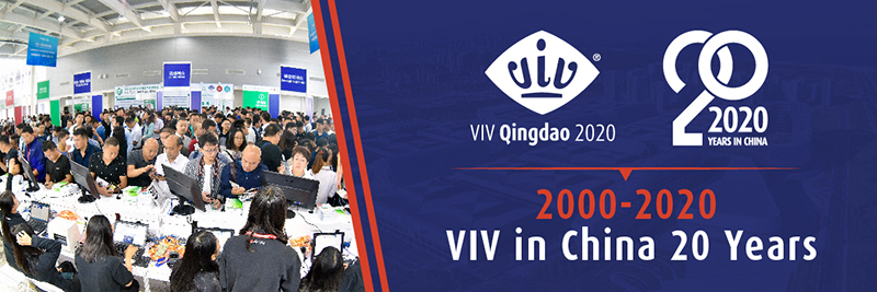 TOMUU takes part in VIV Qingdao 2020 Asia International Intensive Livestock Exhibition