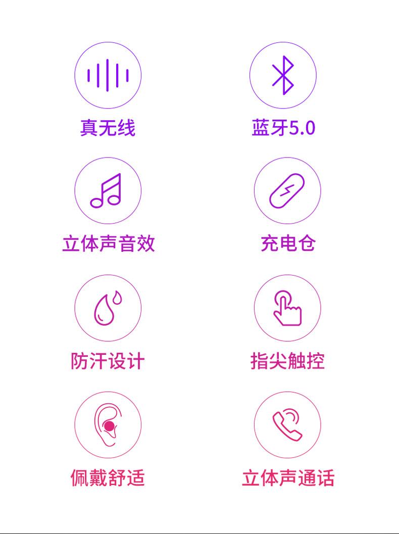 mifa X3原装无线蓝牙耳机