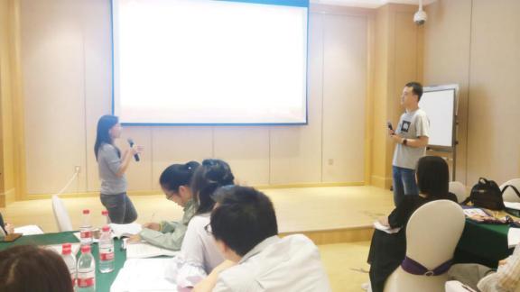 2019年临床试验生物样本分析管理培训班(C模块)