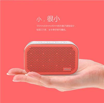 M1无线蓝牙音箱 小型家用闹钟音响便携式