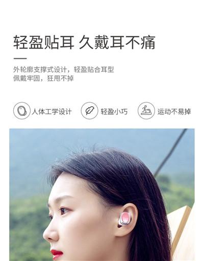 X8真无线蓝牙耳机_迷你