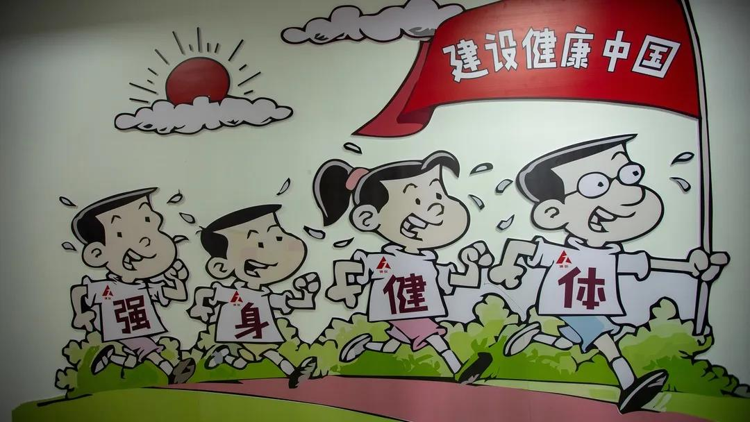 The happy work of the staff and workers must be reached: Chongqing Bo Zhang mechanical and Electrica