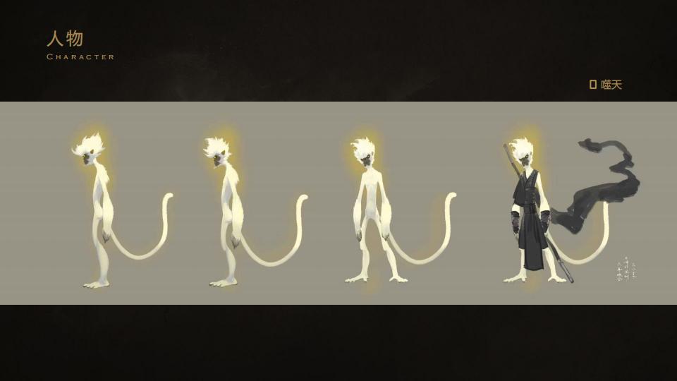 《孙悟空之噬天魔猴》