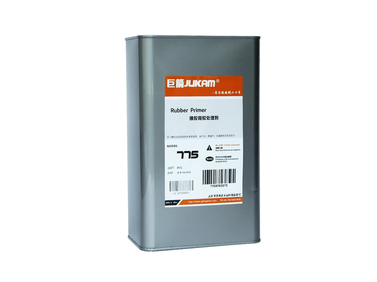 橡胶背胶处理剂-775