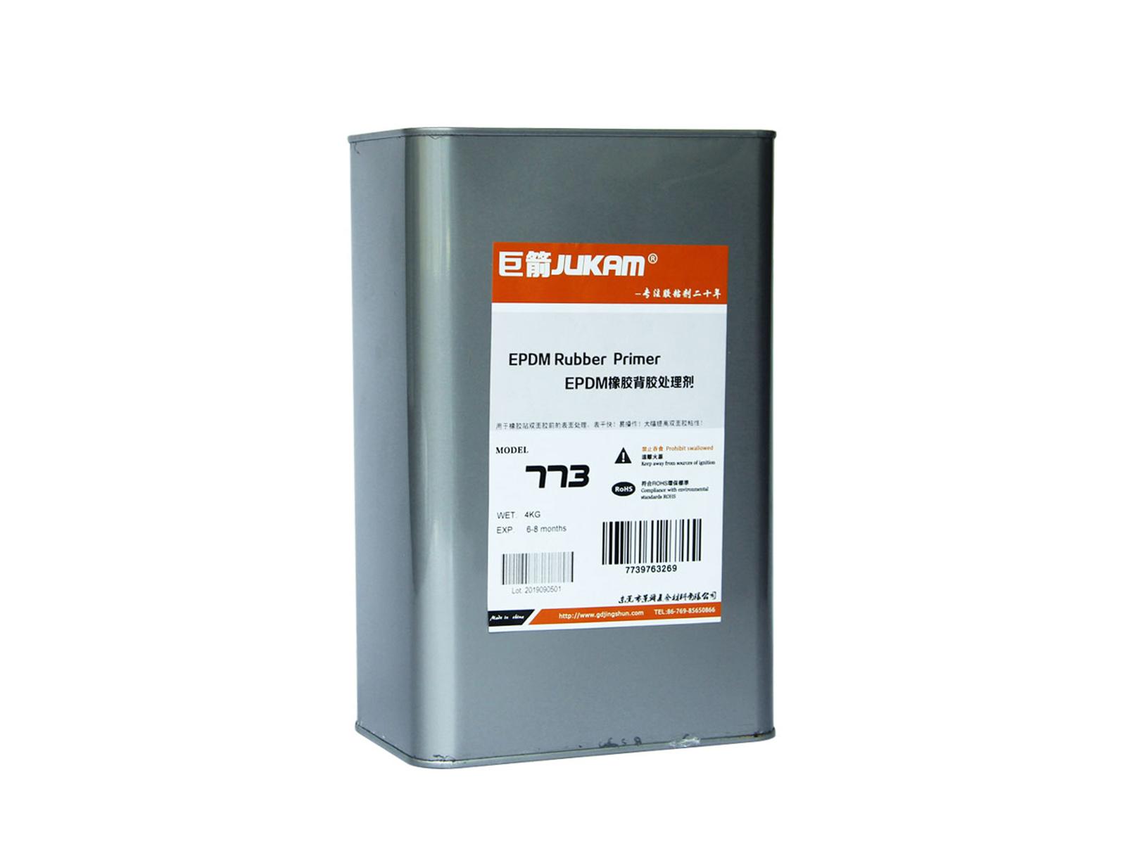 EPDM橡胶背胶处理剂-773