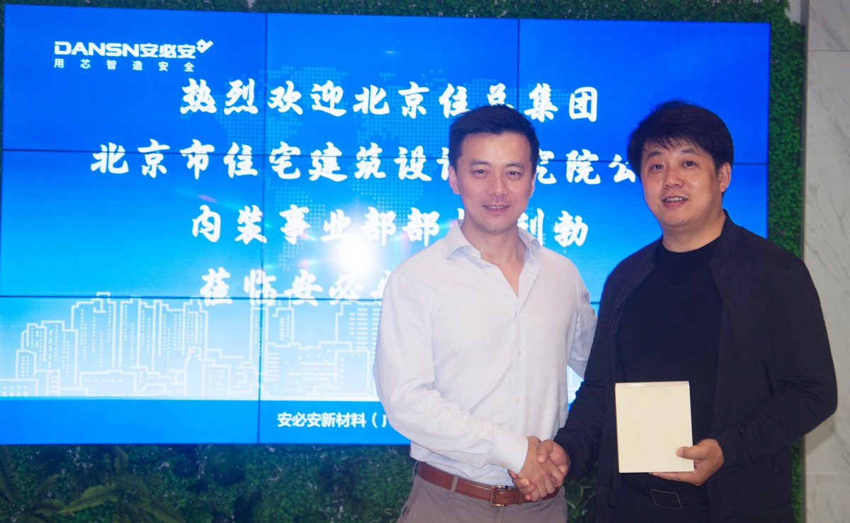 Minister Liu Bo of Interior Decoration Business Division of BUCC Visits DANSN