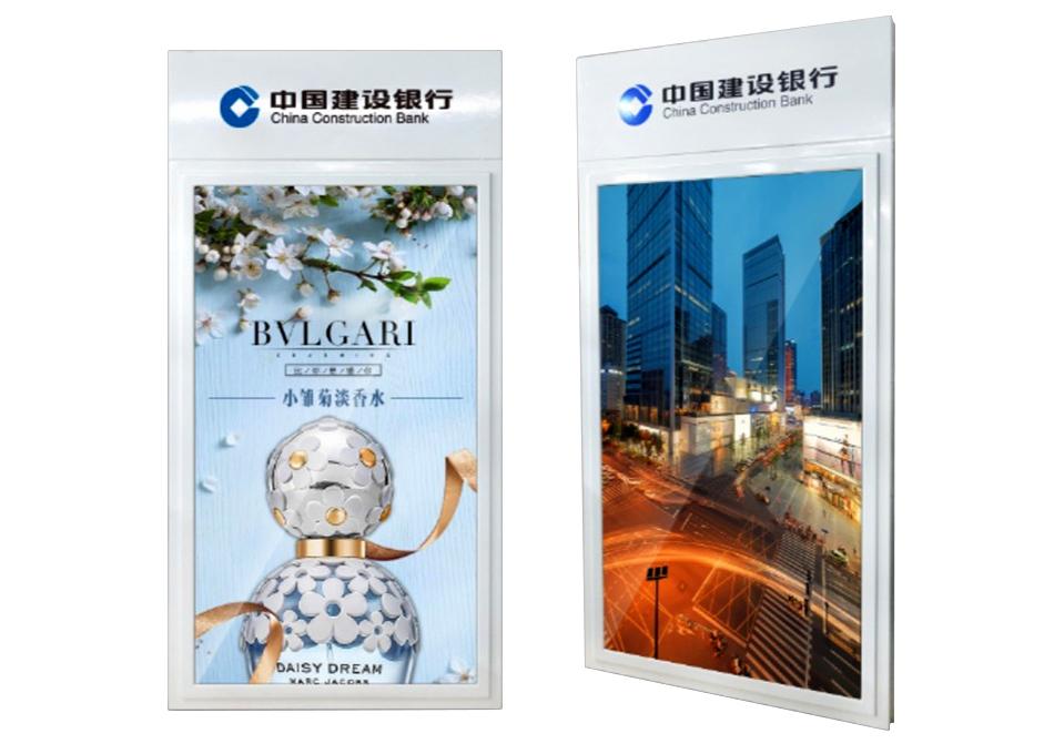 四川云程方兴科技43寸双屏吊挂广告机上市
