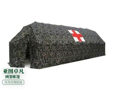 军用网架帐篷
