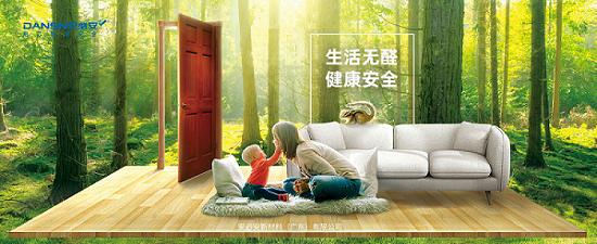 安必安参编的《长租公寓室内环境评价通则》正式发布