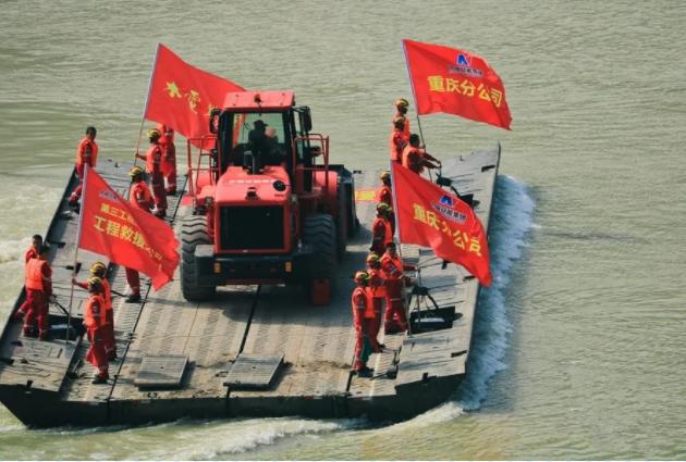 动力舟桥参加2020年重庆市洪涝灾害综合应急演练
