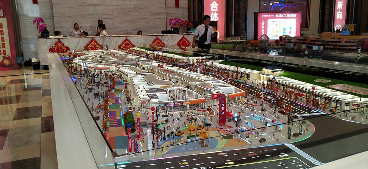 汉寿万达广场