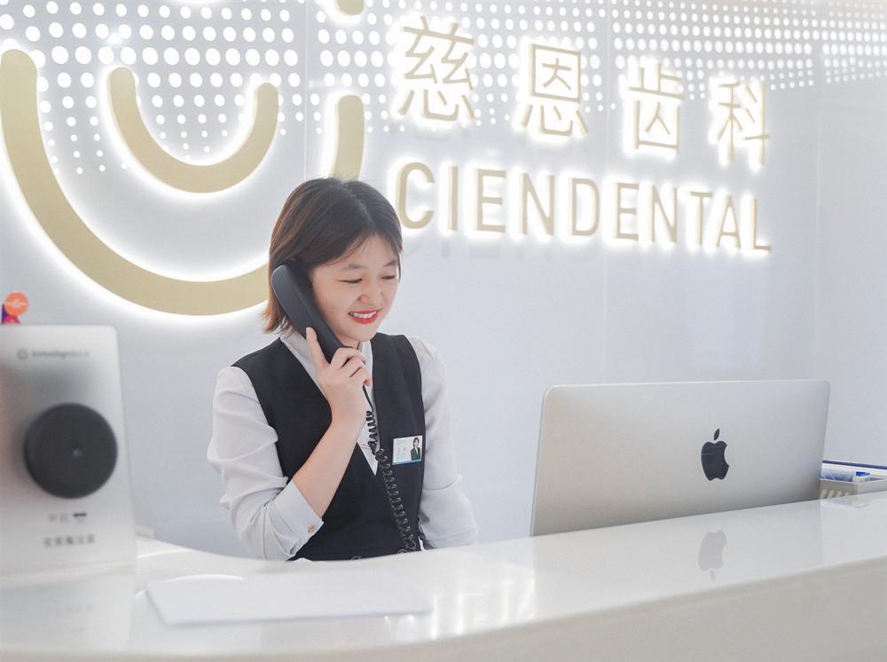 深圳牙科医院哪家最好?