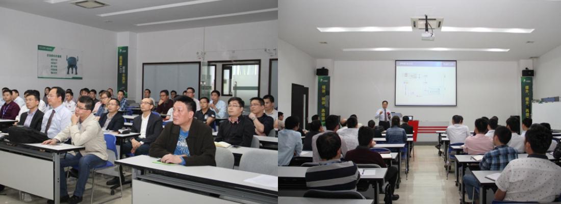 欧帝尔电器照明公司第二期IPD咨询项目启动!