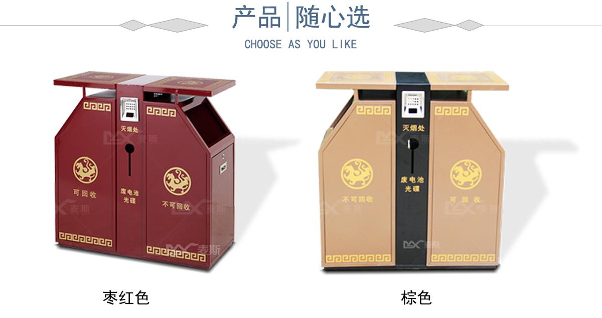古典烤漆果皮箱