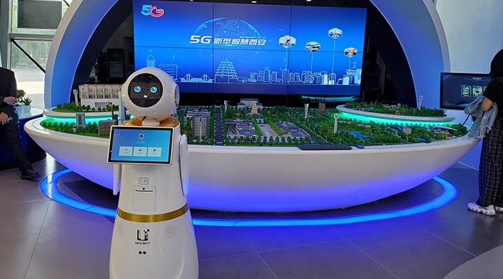 Telecom 5G Smart Life Experience Hall