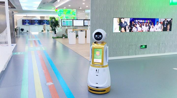 Hangzhou Wulin Telecom Exhibition Hall