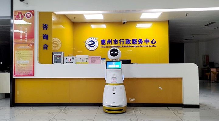 Huizhou Administrative Service Center