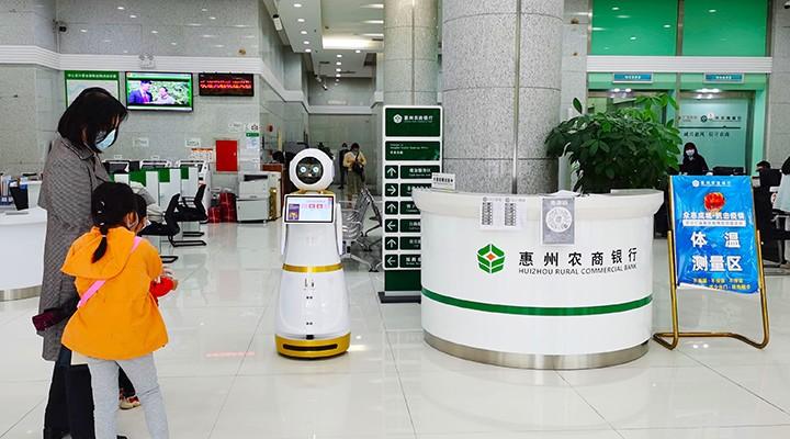 Huizhou Rural Commercial Bank