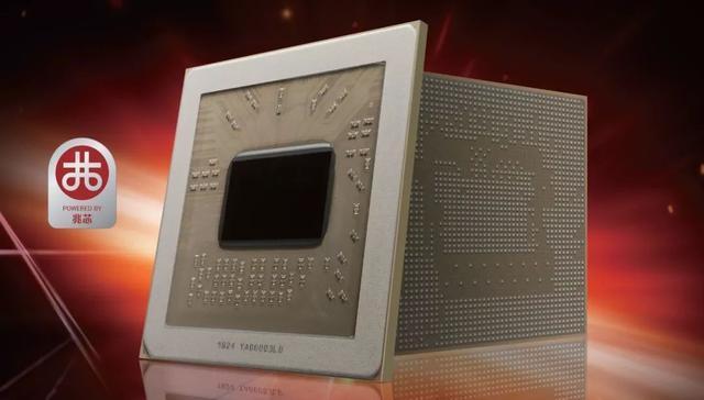 匹敌英特尔Core i5! 国产3.0GHz x86处理器性能独家首测
