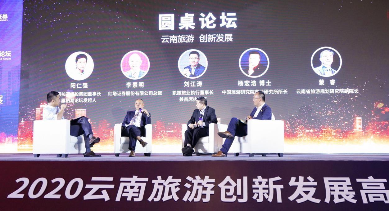 阿拉丁控股集团与红塔证券达成全面战略合作,发起15亿元创新产业投资基金