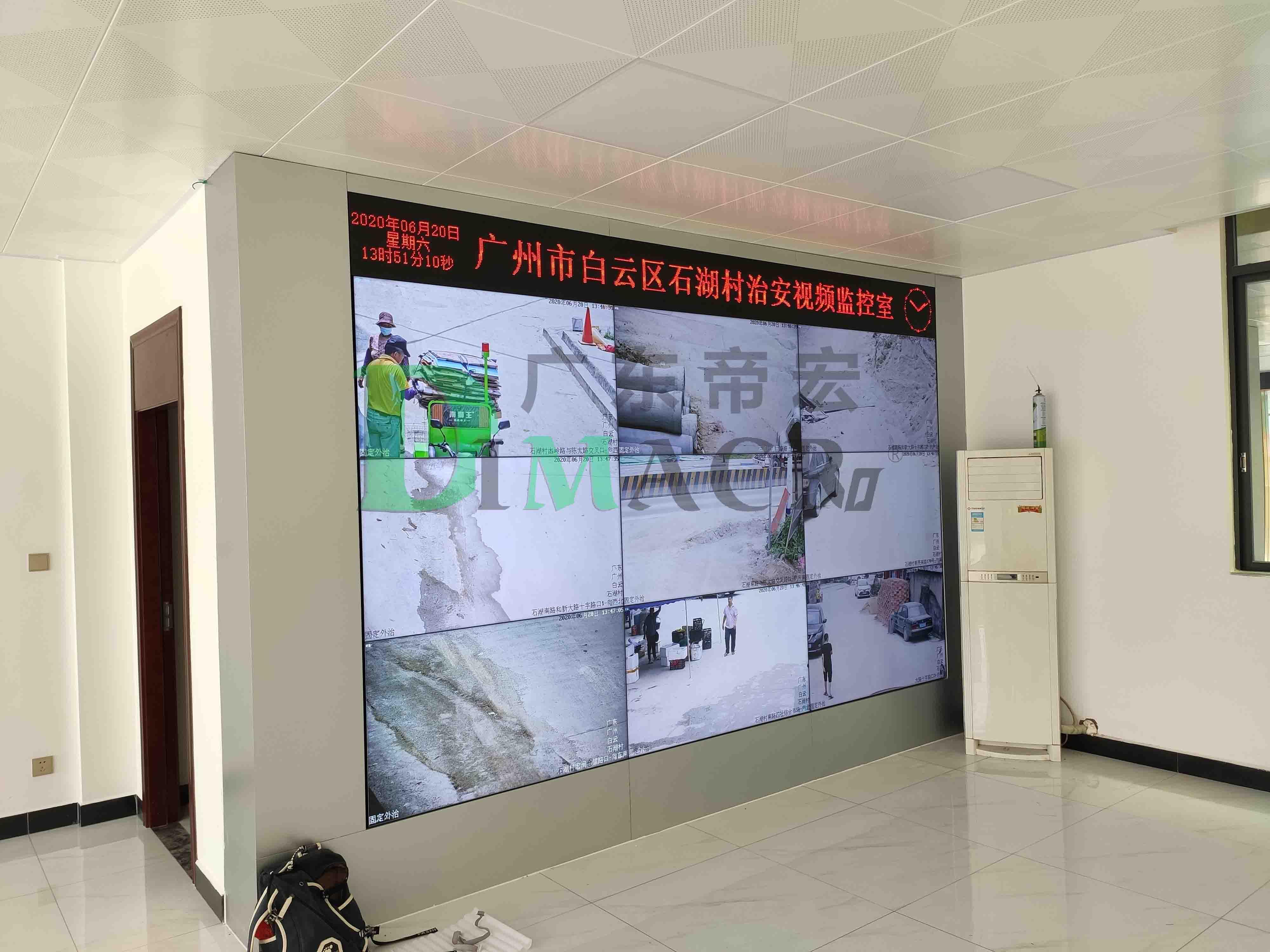 广州白云石湖村治安视频监控室拼接屏安装调试完工