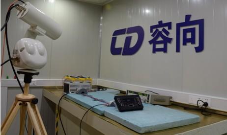 CIS3014 射频传导抗扰度测试系统