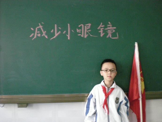 探讨 | 欧美人比中国人近视比例低的五大原因揭秘