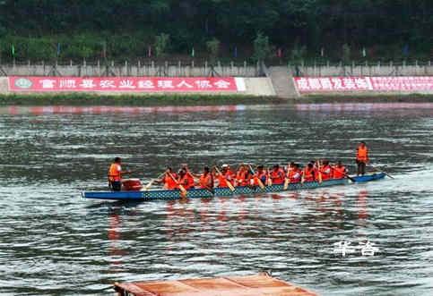 华咨公司航评团队助力2020四川·富顺龙舟文化旅游活动,为通航安全保驾护航!