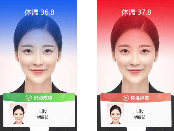 """以""""人脸+测温闸机""""为端点,打造学校智联化人行出入口管理"""