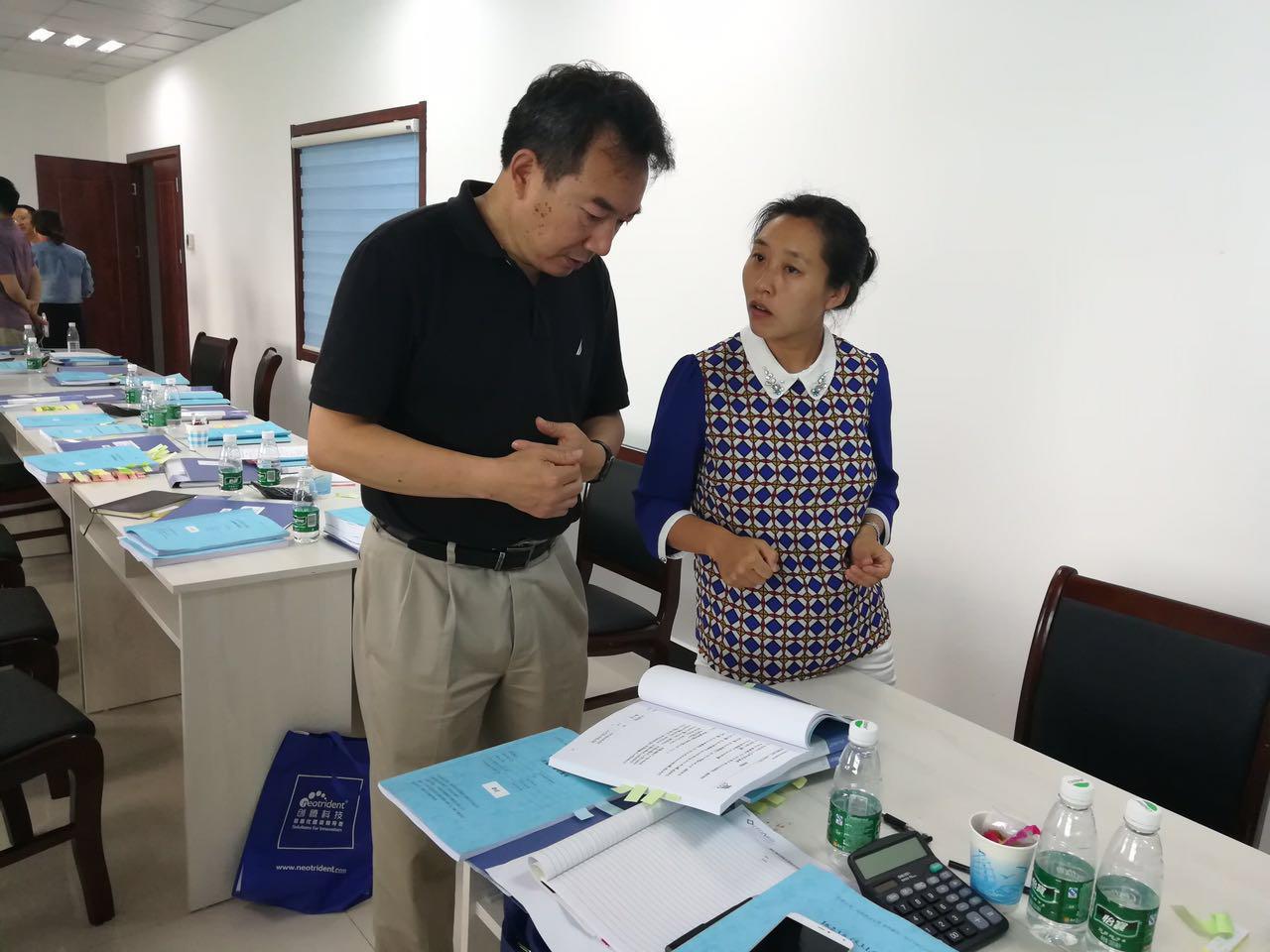 2017年全国临床试验生物样本与质量管理培训班(B模块)