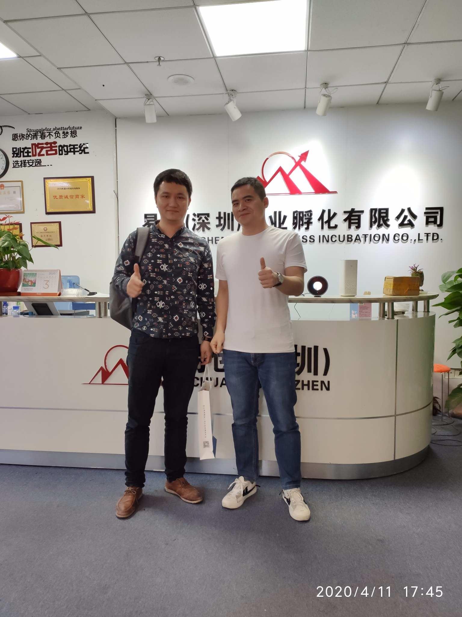 深圳市众创优科技有限公司