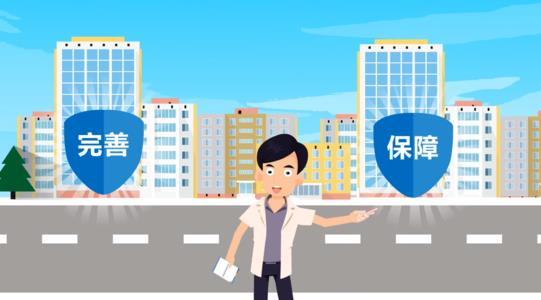 深圳MG动画制作公司的产品特点有哪些