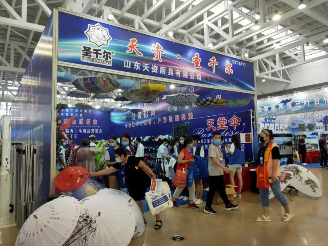 集团济南、广饶公司组织商户参加第十一届中国(临沂)小商品博览会