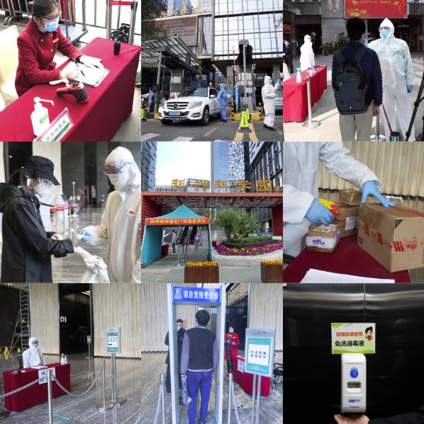 科兴科学园为入驻客户减免租金