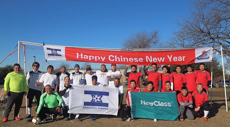 NewClass美国达拉斯华人队以友谊赛迎接 Chinese New Year