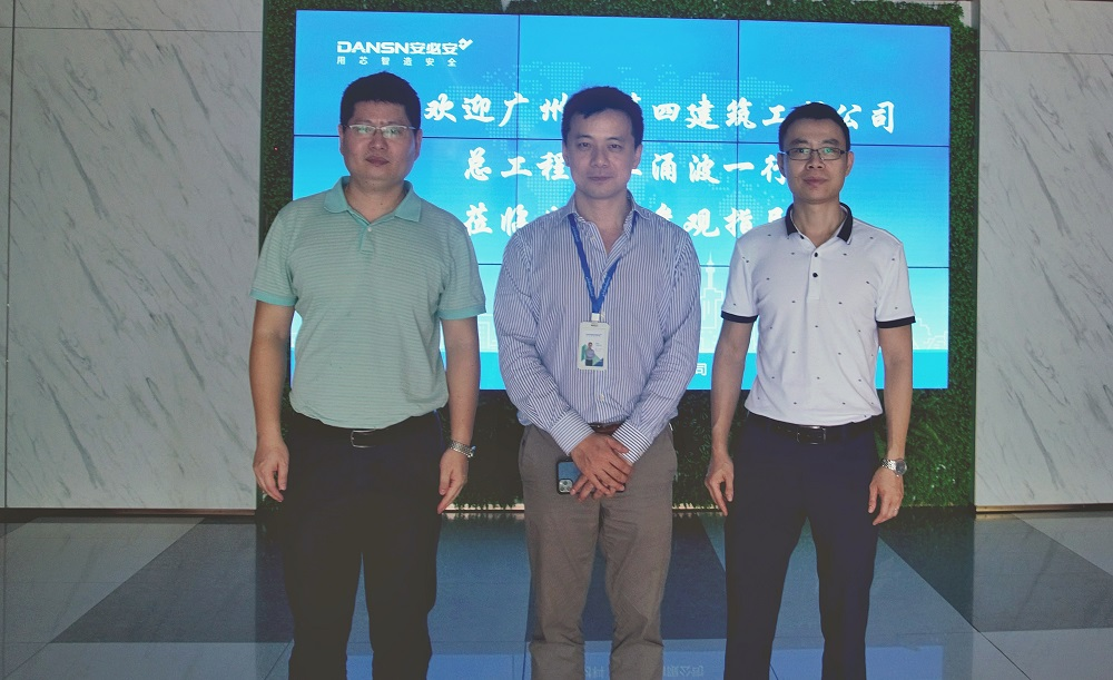 Leaders of Guangzhou No.4 Construction Engineering Co. Ltd. Visits DANSN
