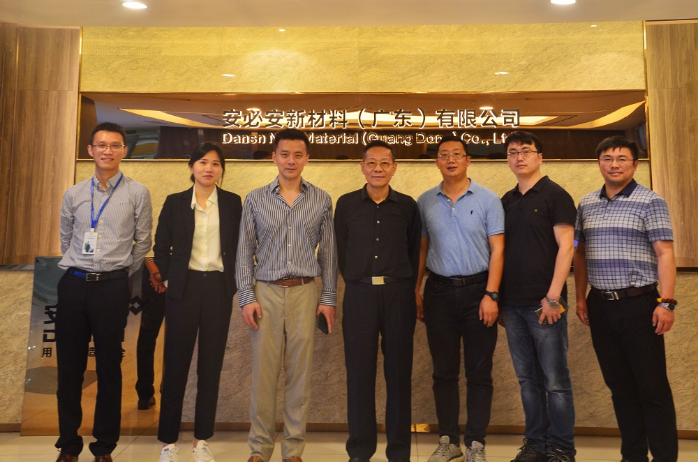 Leaders of CRIWI CAF, Binfo, Lifeike Visits DANSN