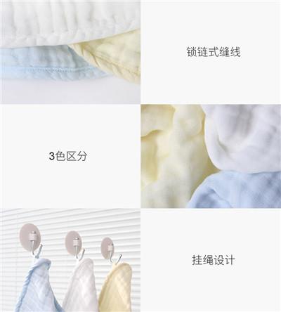 小米方巾婴儿洗脸小毛巾