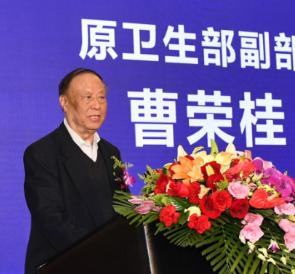 曹荣桂                 原卫生部副部长