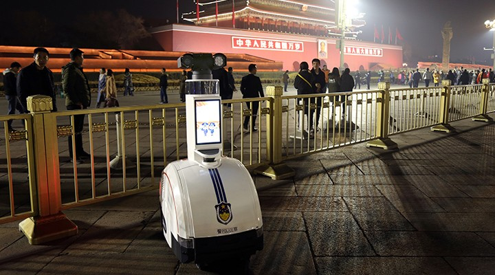 2018年北京两会安保