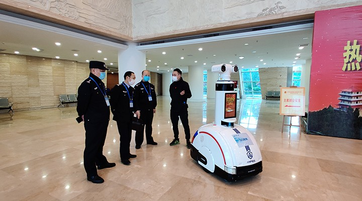 2020 Dazhou Two Sessions Security