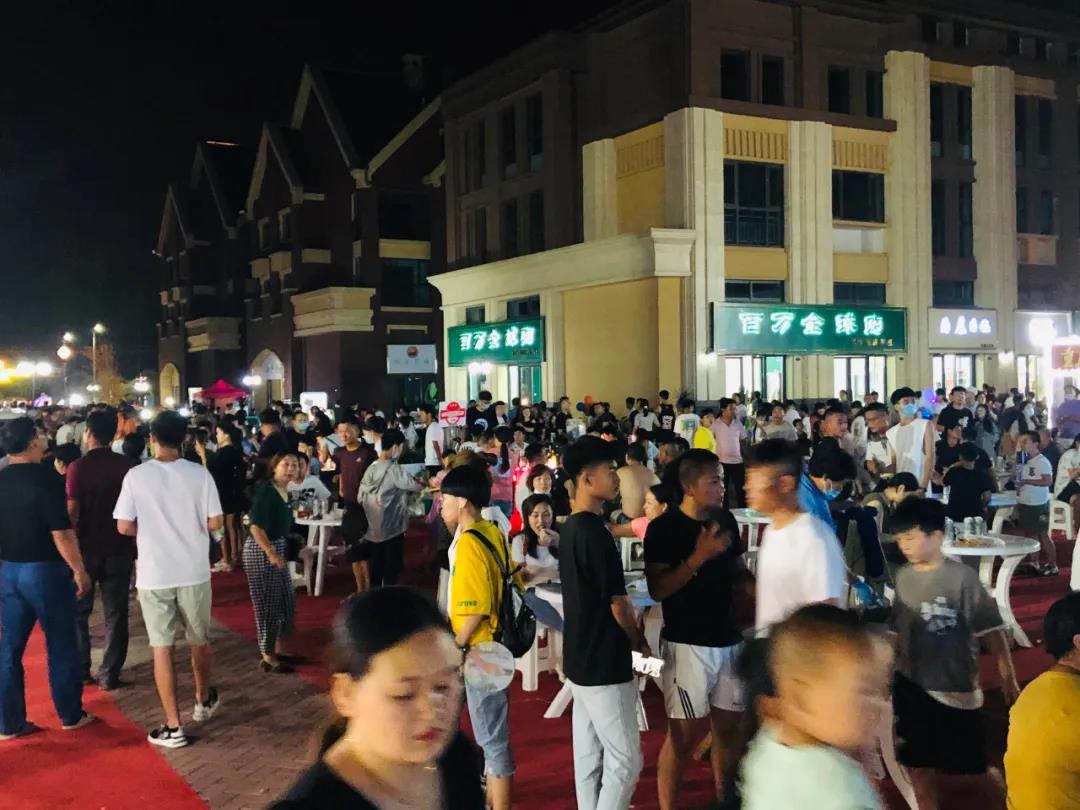 集团邯郸金田阳光城啤酒节 day3丨 燃爆今夏 躁动肥乡 激活夜经济