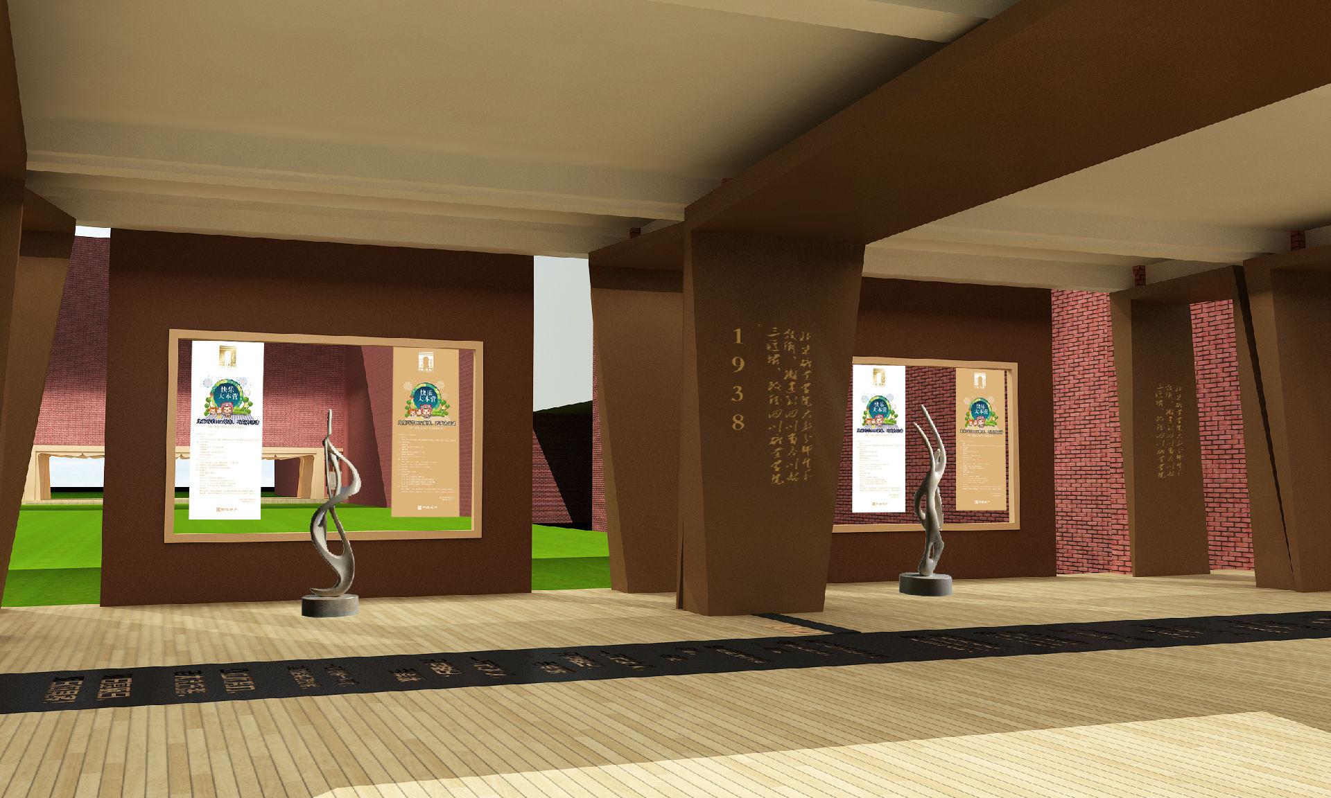不一样的主题展——中国矿业大学校园文化建设